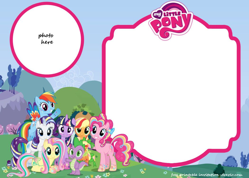 My Little Pony Birthday Invitation Template - Equestria Edition ...