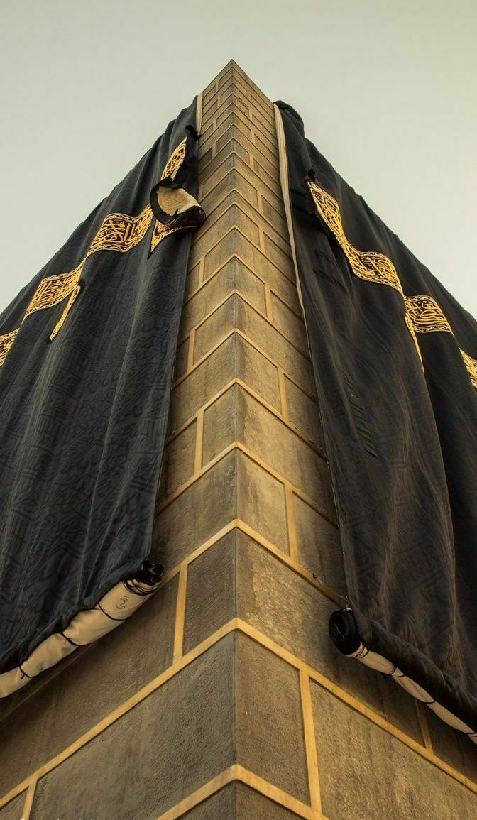 Details about Kaaba Kiswa From Mecca Haj Vintage Original old Piece ( Certificate include )