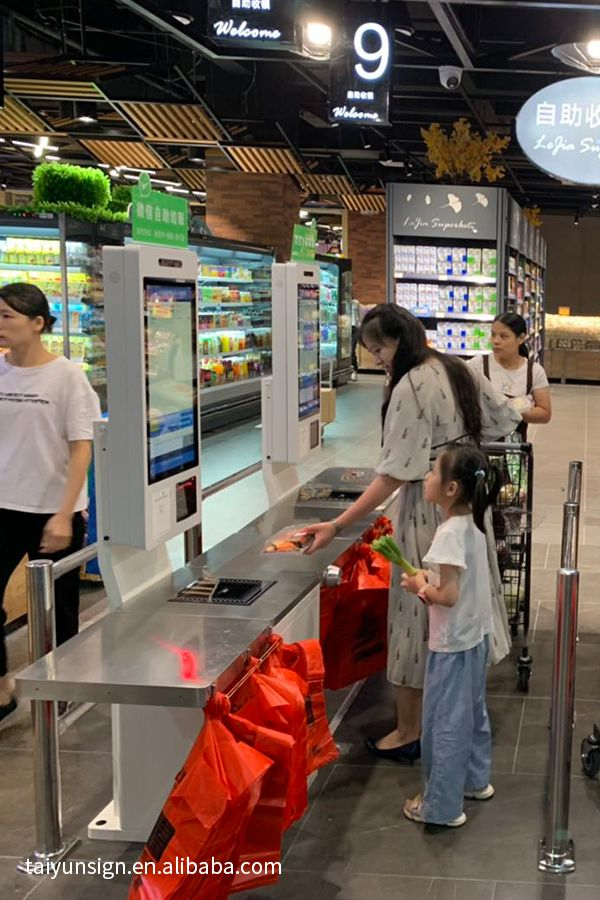 24 inch touch screen supermarket / shopping mall self