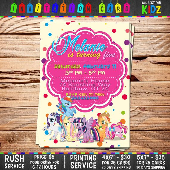My Little Pony Invitation Card Birthday Party от AllBestForKidz My - best of invitation card birthday party