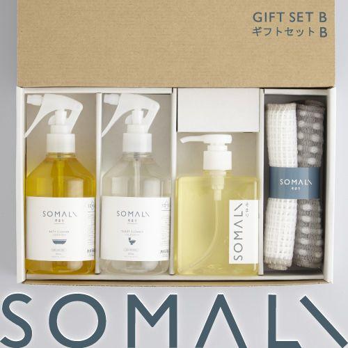 Lamp Tyche Rakuten Global Market Somali Gift Set B Water Around