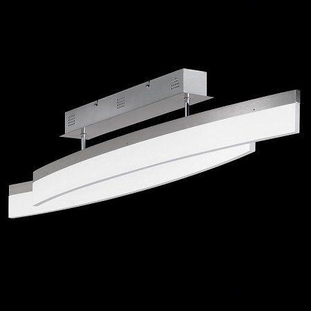 Honsel Leuchten Deckenleuchte Segel Leuchten  Lampen-Ausführung - led wohnzimmer deckenleuchte
