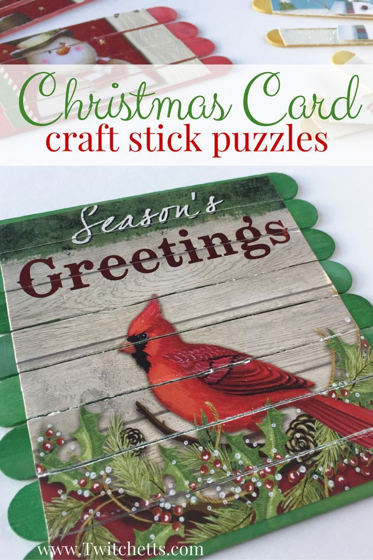 Christmas Card Puzzles a Simple Kids Boredom