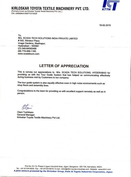 appreciation letter on Tour Guide System Projects to Try - congratulations letter