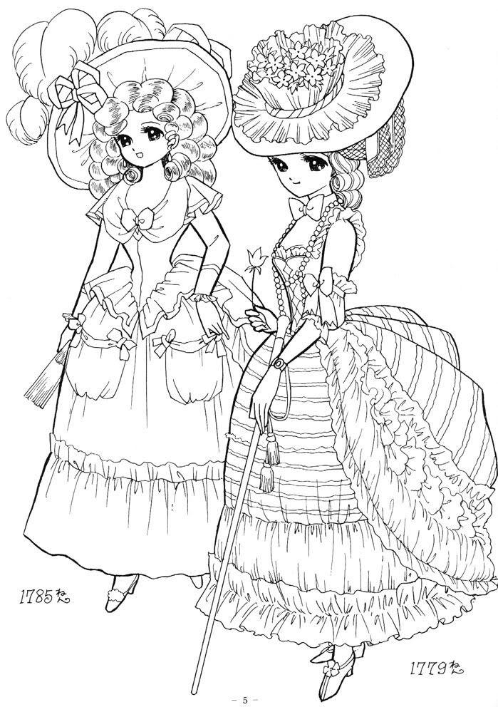 photo Princess-World-09.jpg   Coloring pages! Yay~~ <3   Pinterest ...
