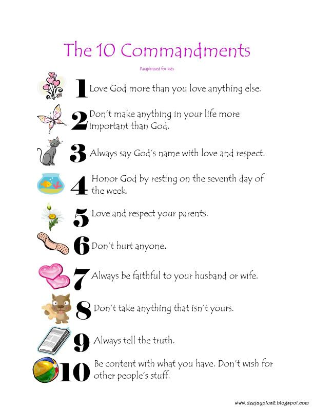 10 commandments for kids | After surfing the web for fun ...