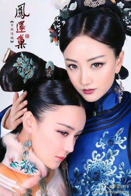 Chinese Noble Women In Manchu Style Dress Of Qing Dynasty Chinese Beauty Asian Beauty Beauty