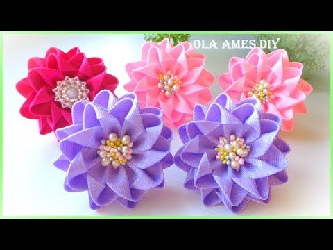 Канзаши/Цветы из репсовой ленты/DIY Grosgrain Ribbon Flowers/Flor de Fita de Gorgurão/Ola ameS DIY - YouTube #ribbonflower