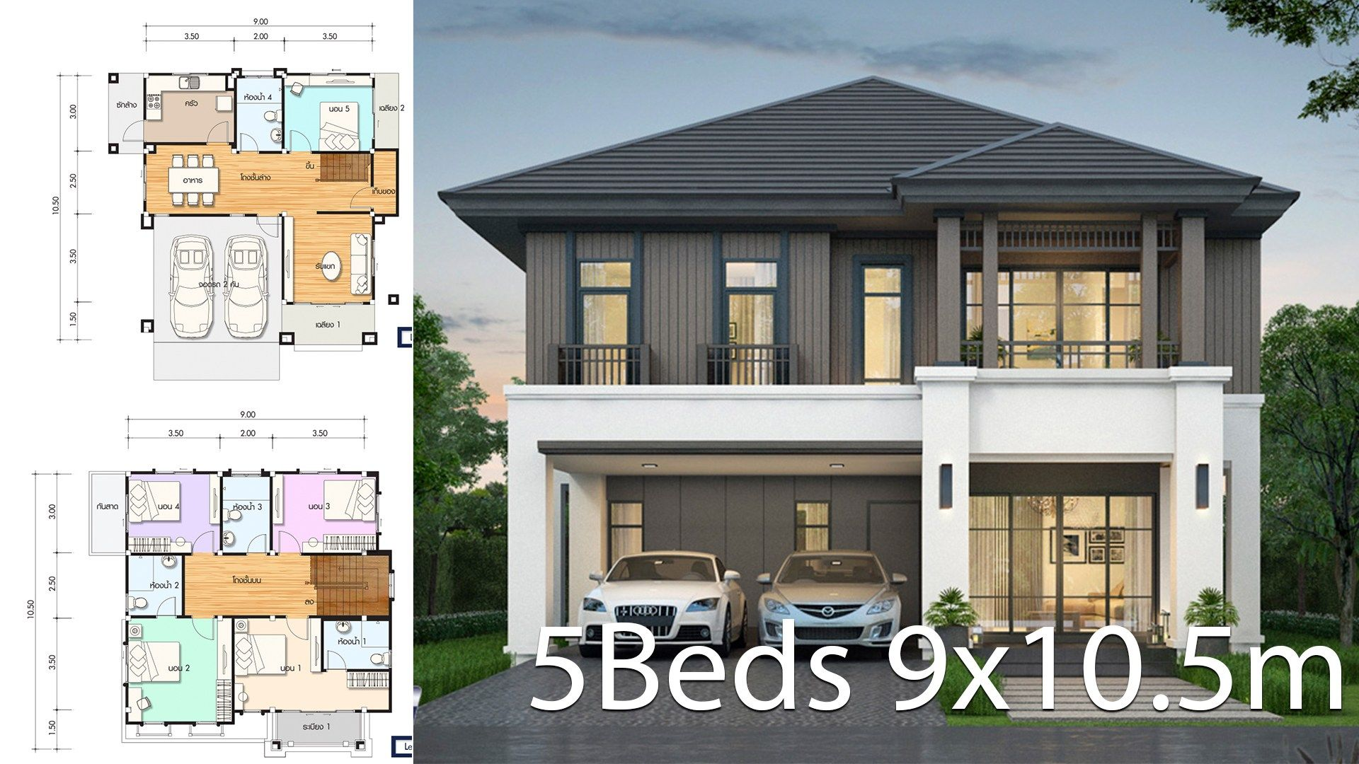 House Design Plan 9x10 5m With 5 Bedrooms Home Ideas Home Design Plans Duplex House Design Architectural House Plans