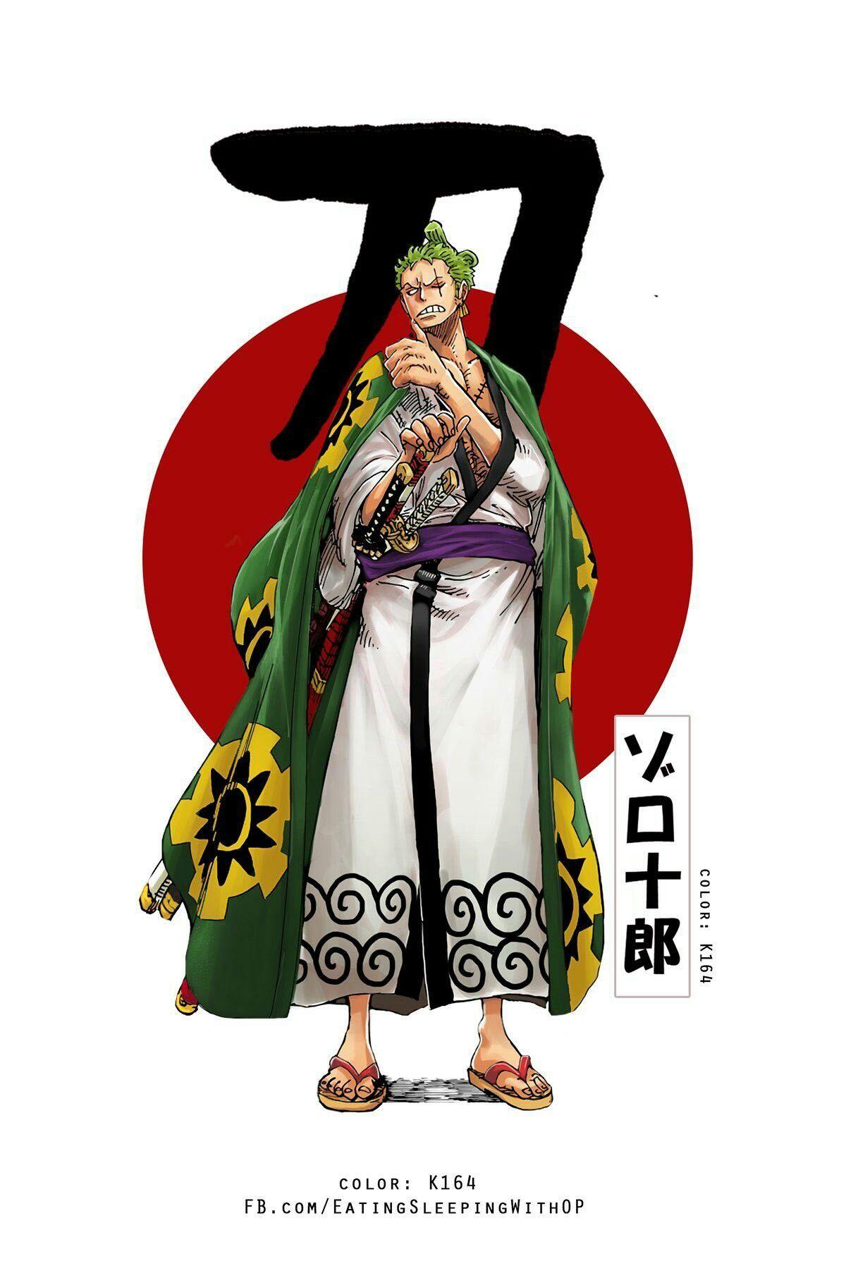 One Piece ゾロ受け の画像 投稿者 和紀 楠本 さん ワンピース