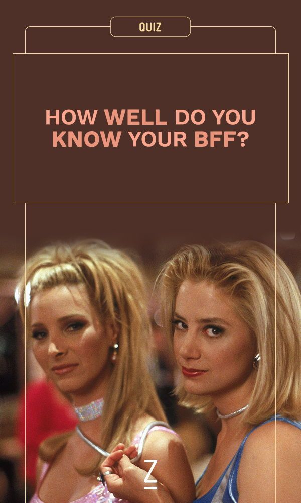 how well do you know your friend quiz pdf