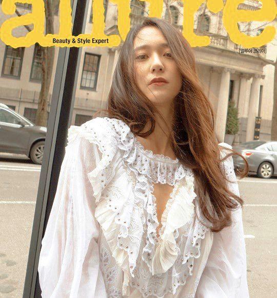 Hyyerin: krystal for allure - #fx