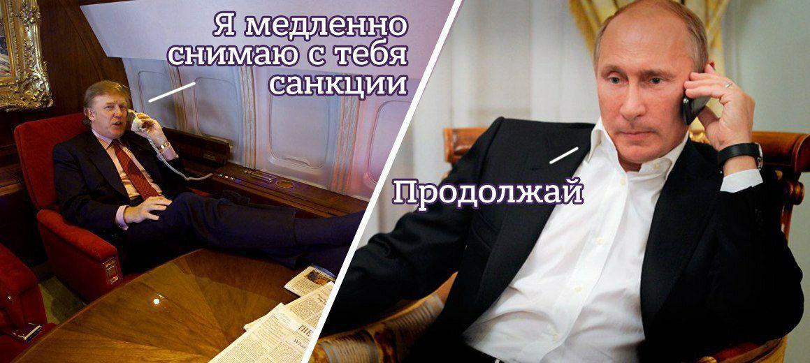 Приколы про Путина 28 фото смешные до слез | Смешно, Так ...