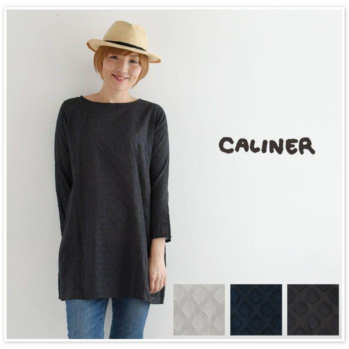 【caliner カリネ】ダイヤ柄 織地 プルオーバー チュニック (3150715)