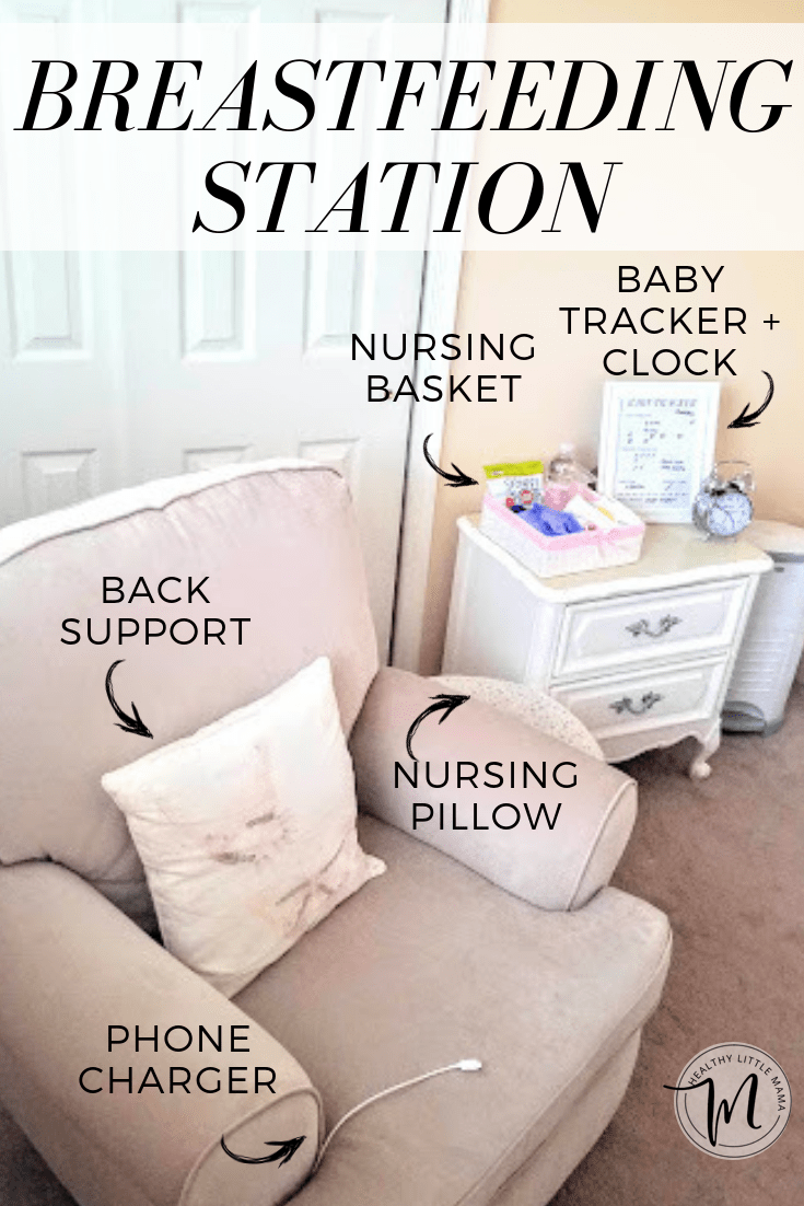 CREATING A COZY BREASTFEEDING STATION #nurseryideas