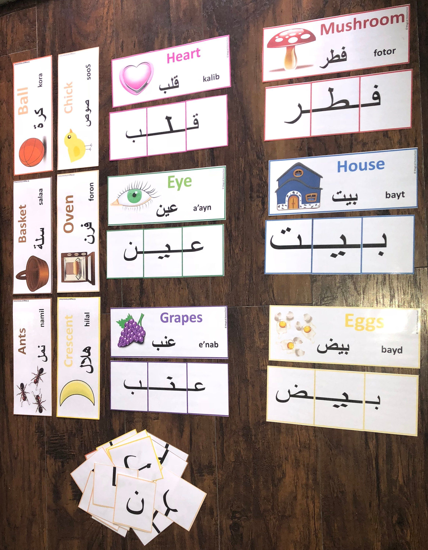 Arabic Cards School Eid Gift العربية Travel Arabic Birthday Gift