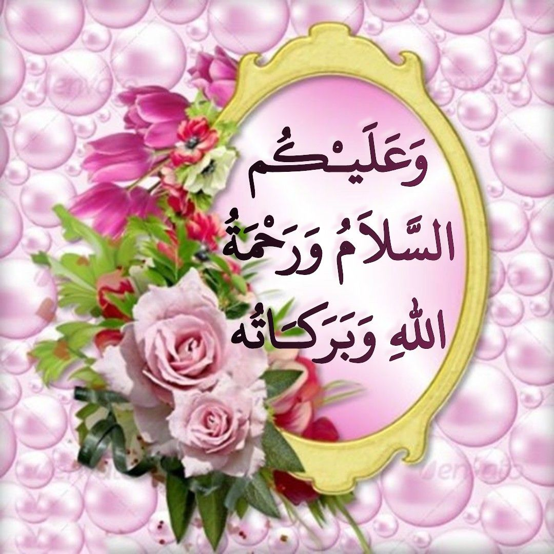 35++ Salakem salam information