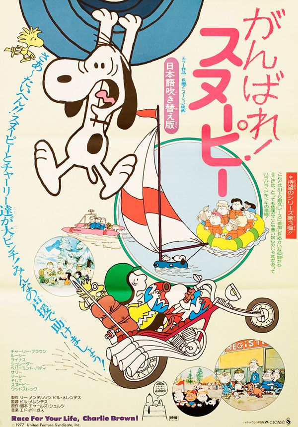 Posteritati Is a Movie-Poster Paradise for Dog Lovers