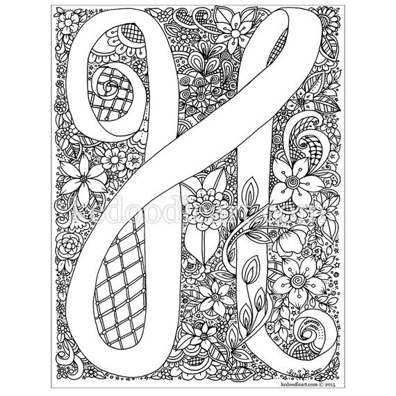 instant digital download letter h adult coloring by kcdoodleart