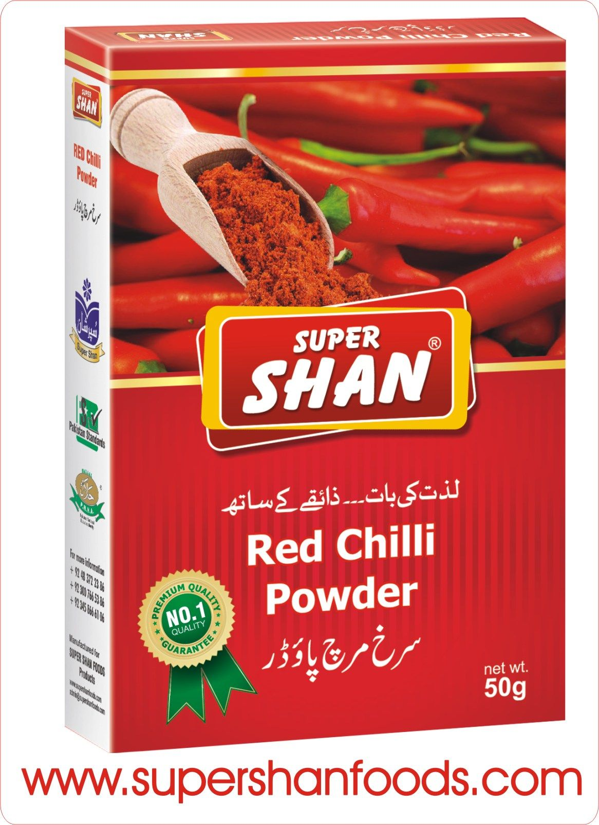Super Shan Red Chilli Shan Foods Red Chilli Food