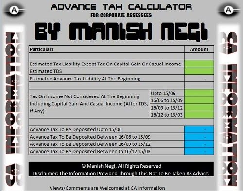 Advance Tax Calculator Excel Free Ca Information Capital Gain Ca Information Calculator