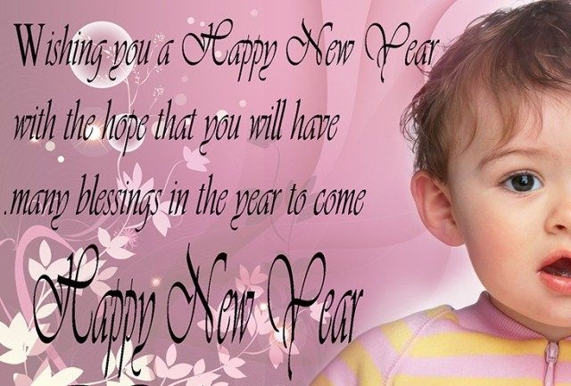 Cute Baby Happy New Year 2017 Happy New Year Happy New Year 2017 Wallpapers New Year 2017