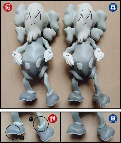 Kaws Bootleg Toys Comparison Images Between Original Right Fake Left Bootleg Toys Smurfs Character