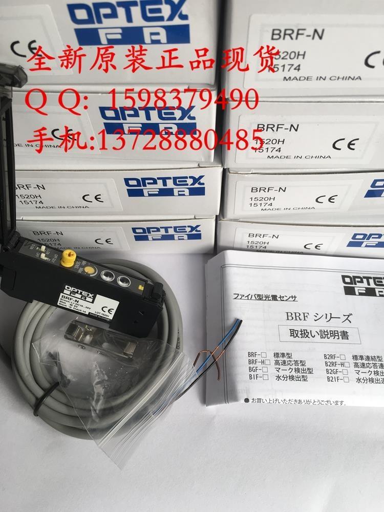 34.80$  Watch now  - BRF-N sensor