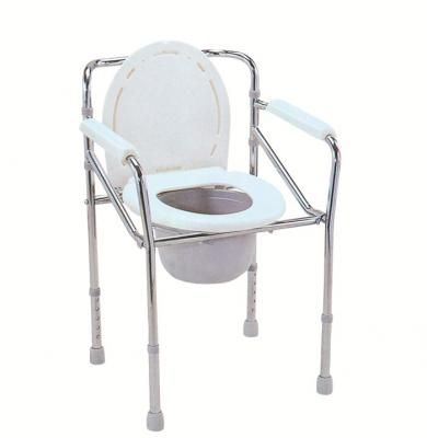 Folding Commode Chair Idees De Decoration Interieure Decoration
