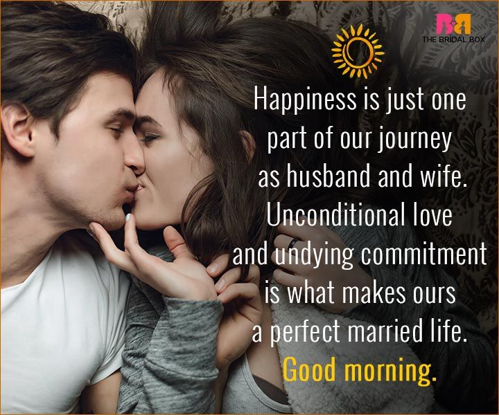 Romantic Quotes From Husband To Wife: Good Morning Quotes For Him & Images