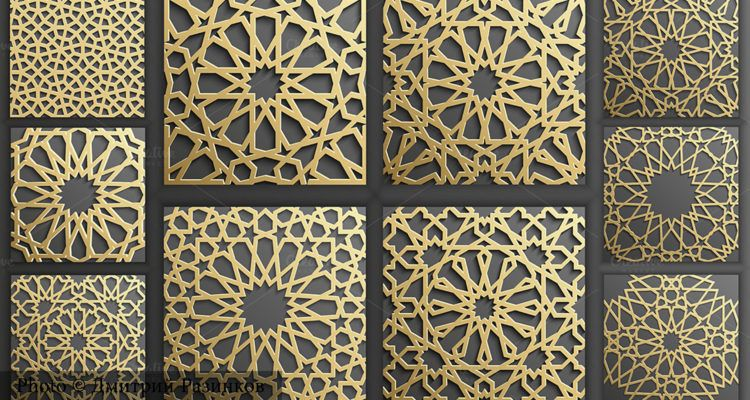 The Meticulous Beauty Of Islamic Patterns And How To Create Them