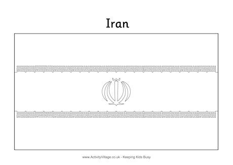 Iran Flag Colouring Page Flag Coloring Pages Iran Flag Flag