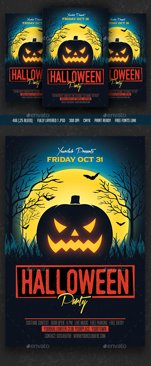Halloween Party Flyer | Halloween party flyer, Party flyer and ...