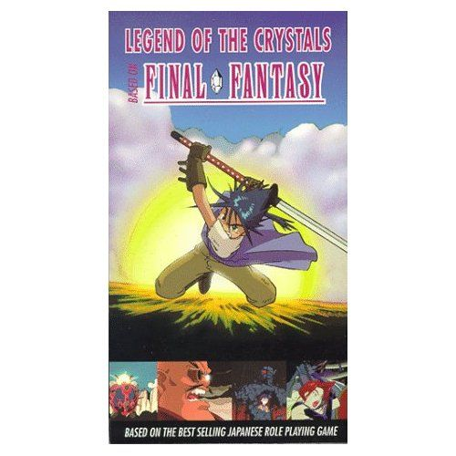 final fantasy legend of the crystals full movie
