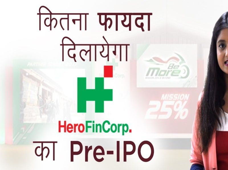 Hero Fincorp Limited Hfcl Fundamentals Valuations Growth Logotype Sketch Logotype Hero Hd wallpaper hero fincorp logo