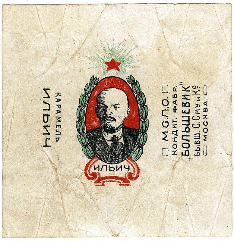 """Ilyich"" Soviet propaganda candy wrapper, 1920s ""Ильич"