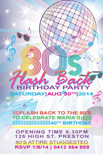 Back To The S Birthday Digital Printable Invitation Template - 80s party invitation template