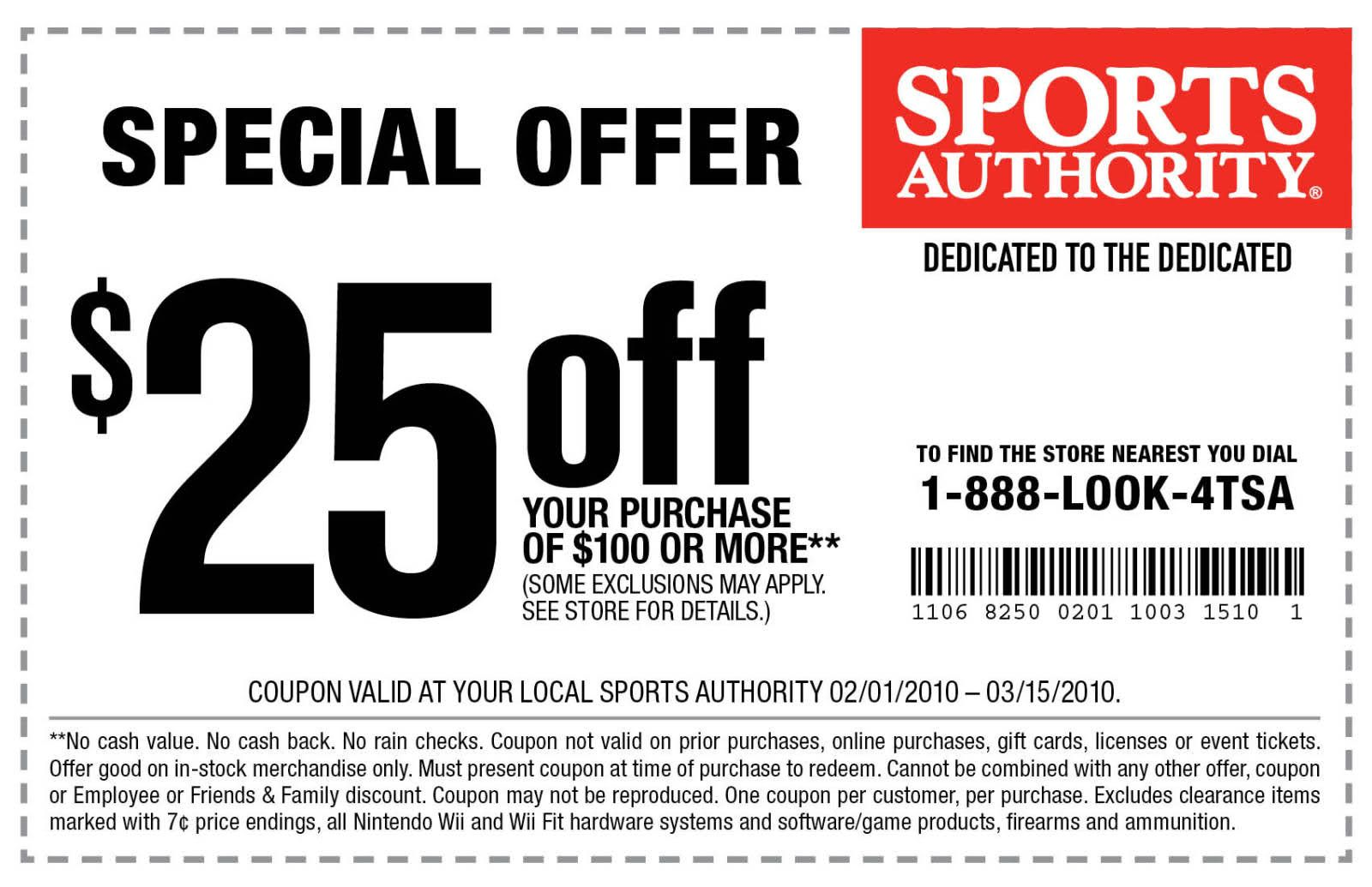 Defunct Online coupons codes, Sports authority