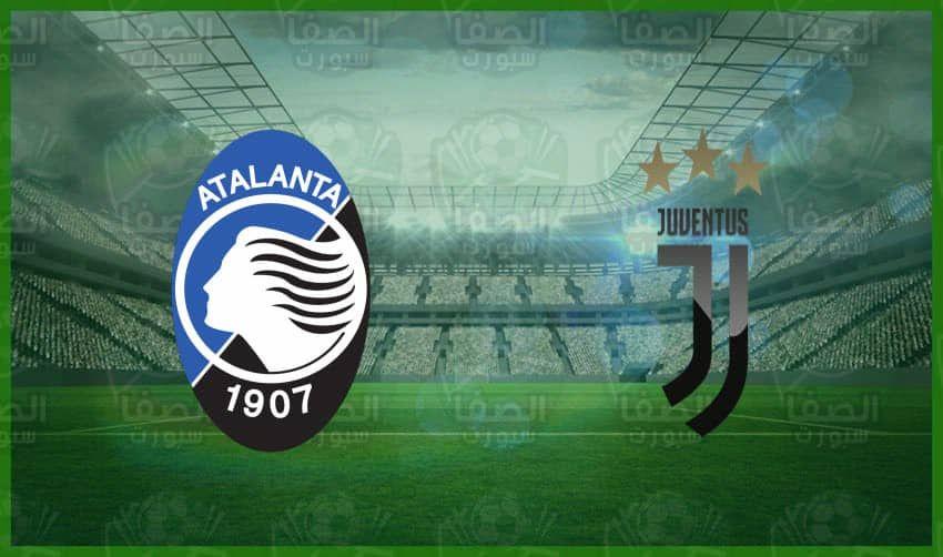 موعد و القنوات المفتوحة الناقلة لمباراة يوفنتوس و أتلانتا اليوم في الدوري الايطالي Atalanta Nike Logo Logos