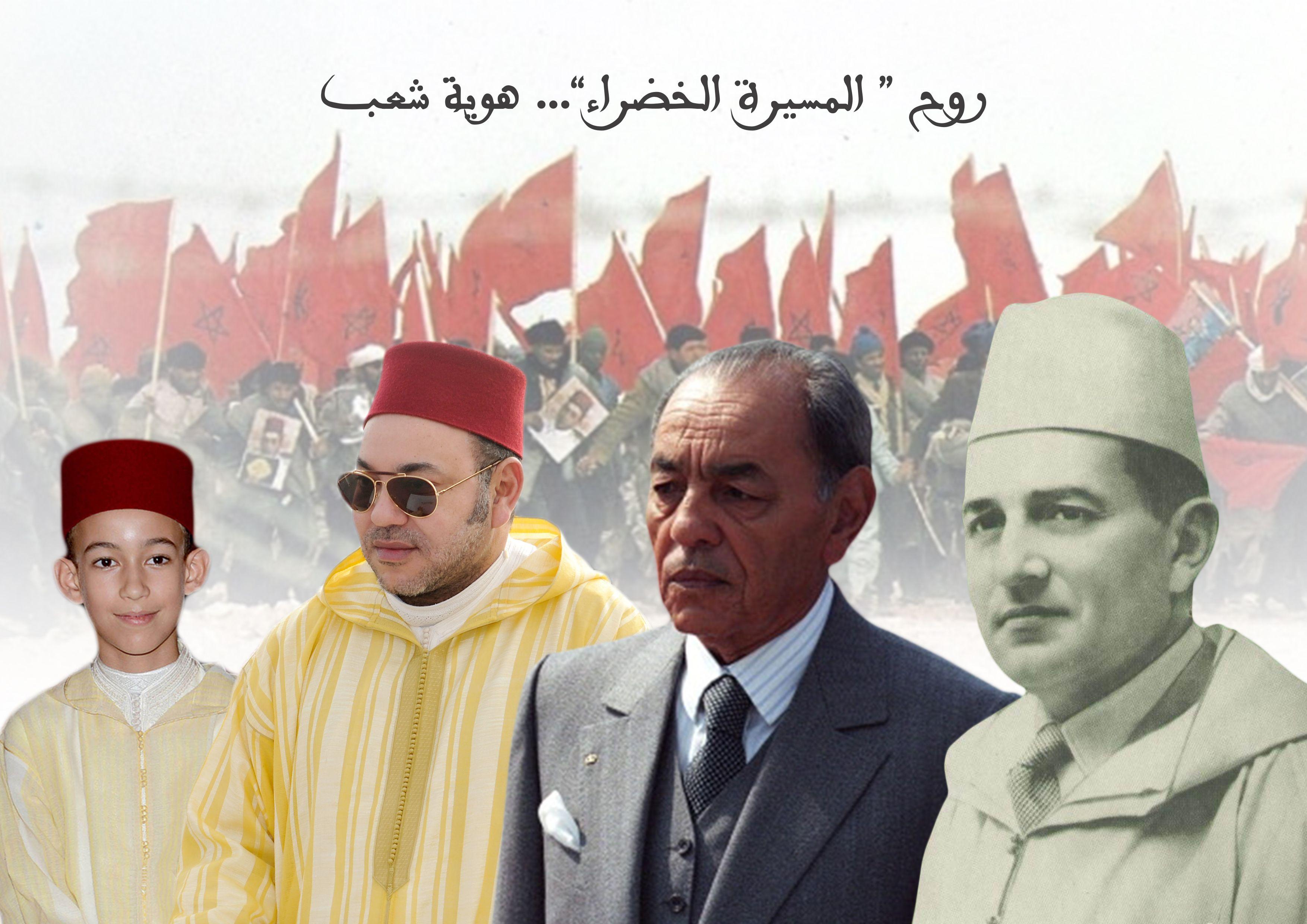 يوسف سونة إهداء إلى جيل المسيرة الخضراء وملوكها الثلاث قيادة