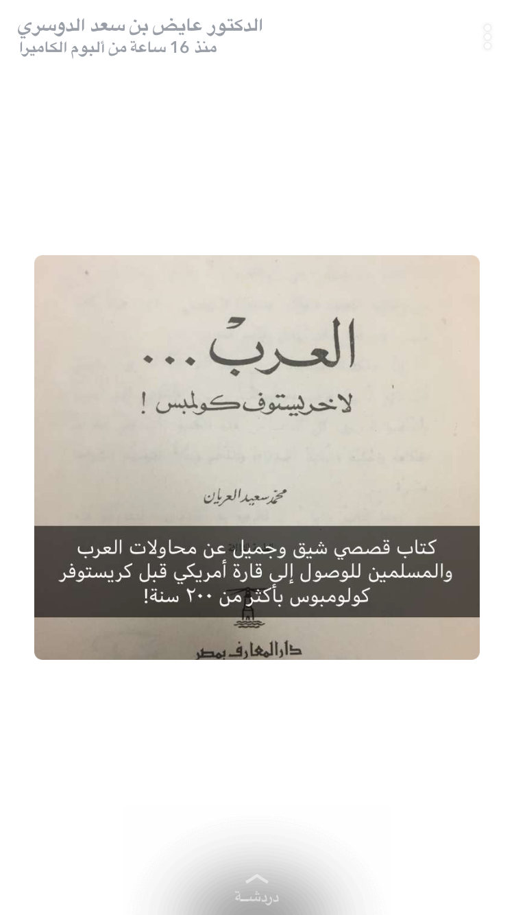 Pin By Mostafa Mahmoud On Stories Books Book Worms Books To Read