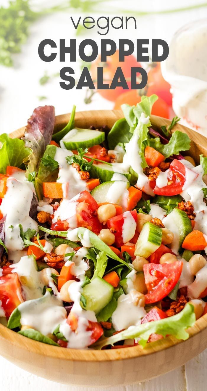 Vegan Chopped Salad
