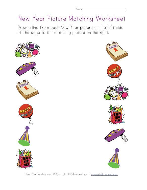 New Year Matching Worksheet Preschool Stations Worksheets For Kids Matching Worksheets New years worksheets for kindergarten