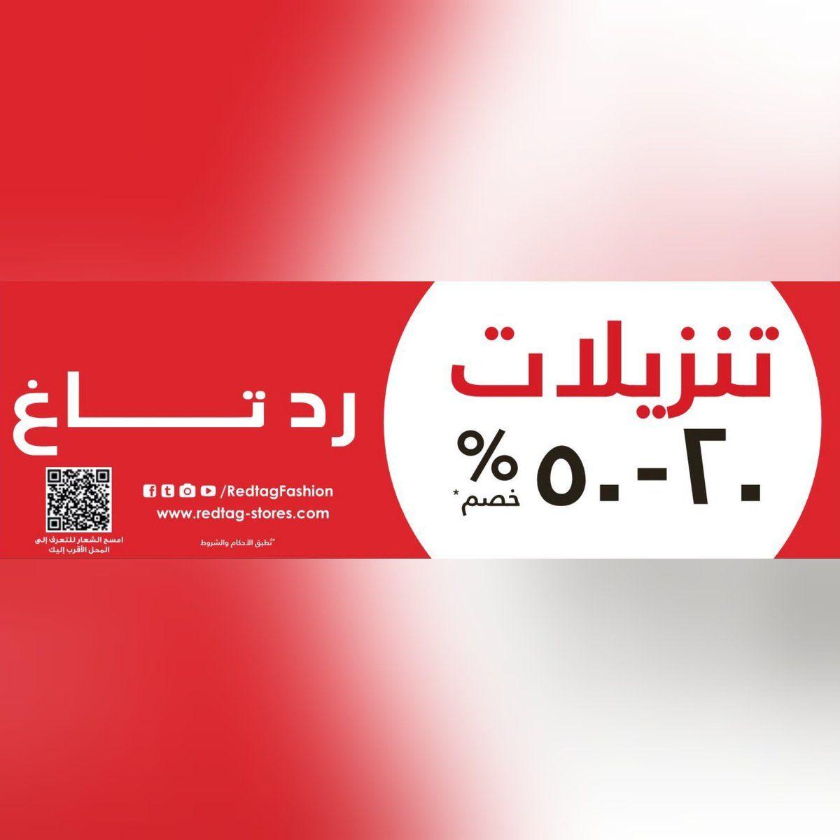 عروض اليوم عروض السعودية Light Box Cinema Light