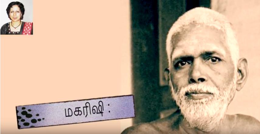 ரமண மகரிஷி சுய விசாரணை (4) விடியோ Ramana maharshi