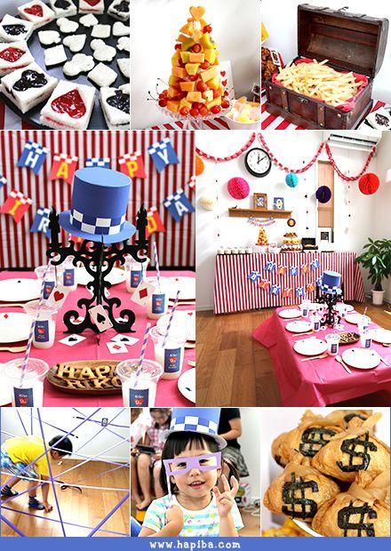 子供の誕生日会の飾り付けアイデア キッズパーティー演出実践レポート Happy Birthday Project 子供 誕生日 誕生日会 パーティー