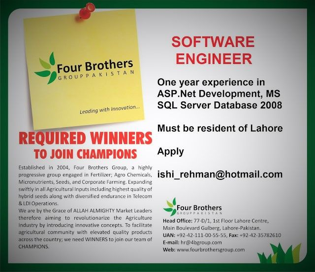 Career Opportunity as Software Engineer in Four Brothers Group