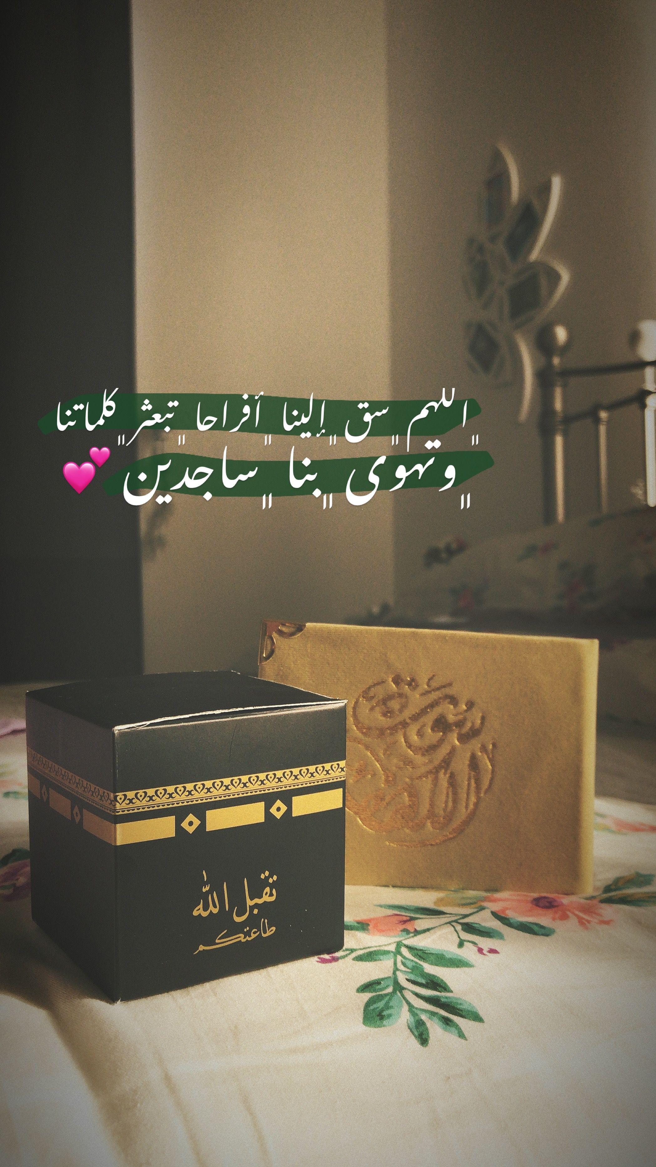 Pin By Mahmoud Yhia On All Pictures From My Diary In Snapchat Quran Quotes Islamic Pictures Ramadan