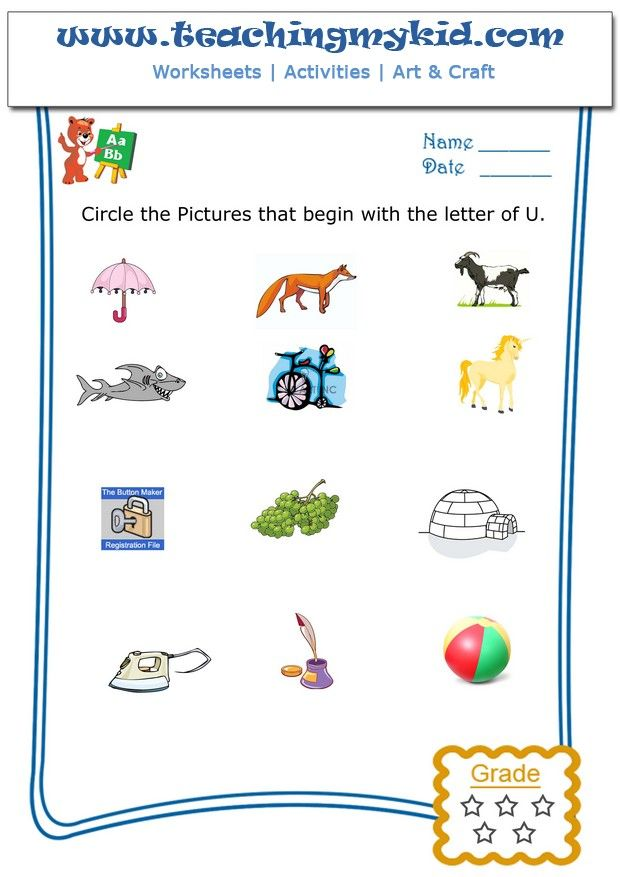 Printable Worksheets For Kindergarten Circle The Pictures That