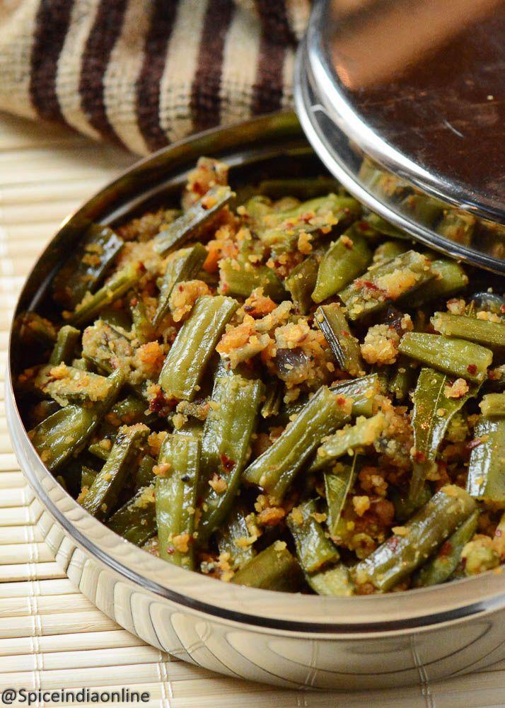 Cluster beans poriyal kothavarangai poriyal south indian cluster indian recipes curries diabetes cluster beans also known as kothavarangai in tamil gawar in hindi goruchikkudu in forumfinder Images